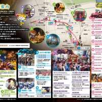 Tokorozawa Festival in 2020 - cancelled for the 2nd year in a row