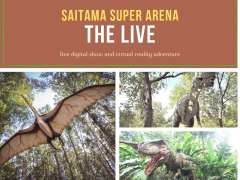 the live 2019 from the most useful school in the world dino a live 2019 saitama super arena