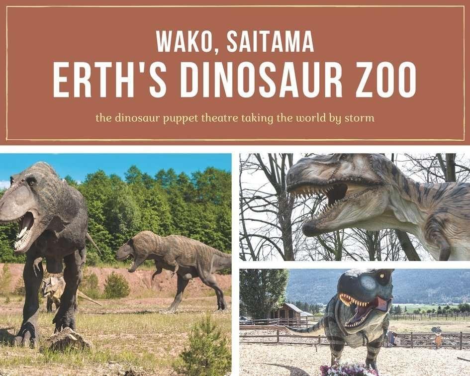 Erth's dinosaur zoo wako