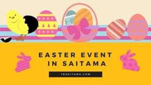 easter event saitama easter okegawa