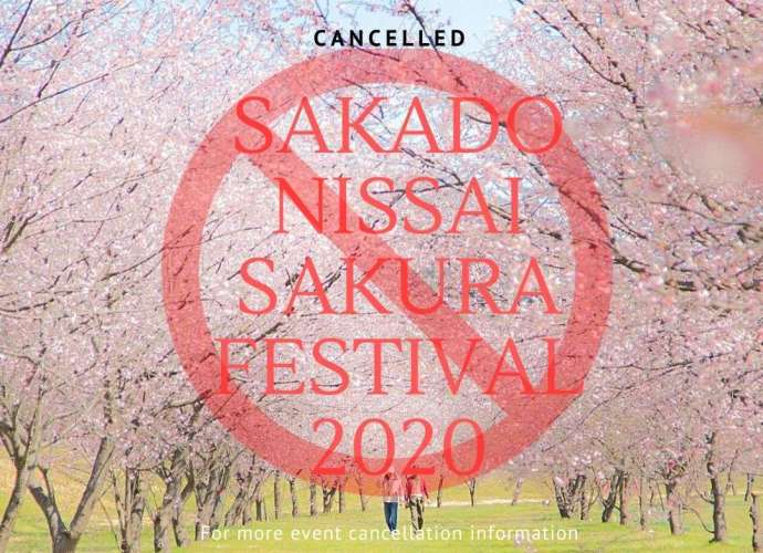Okanzakura Sakado Nissai Sakura Festival cancelled