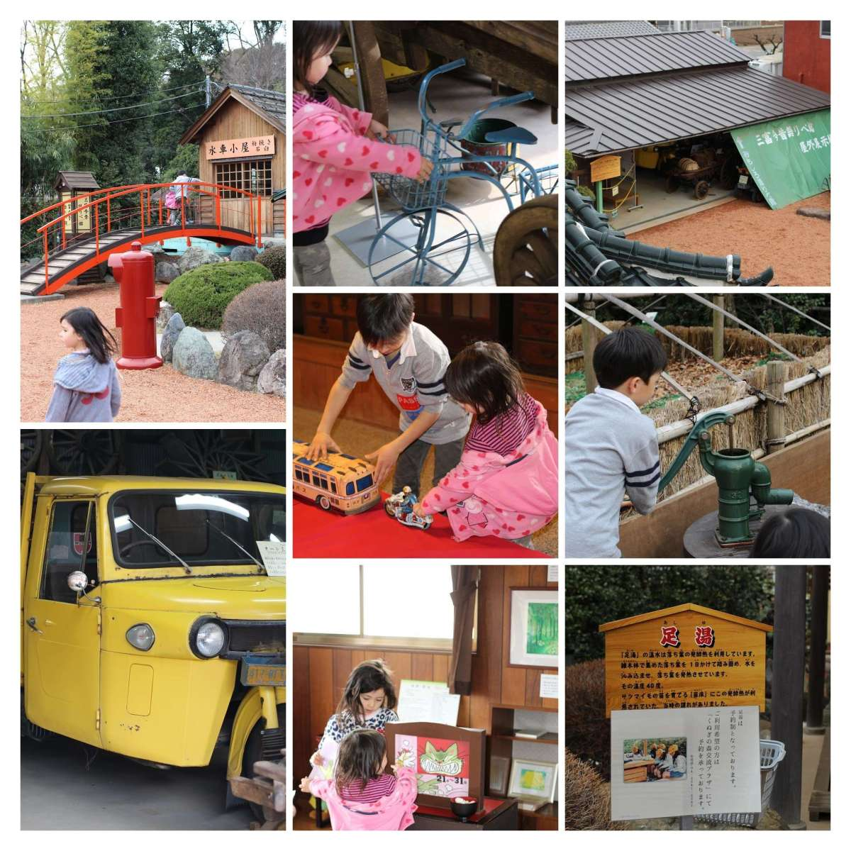 Environmental School and Storyteller Museum, Santome | MIYOSHI