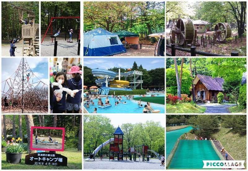 Fun packed and family friendly Nasunogahara Campsite | TOCHIGI