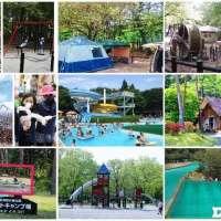 Fun packed and family friendly Nasunogahara Campsite and Park | TOCHIGI