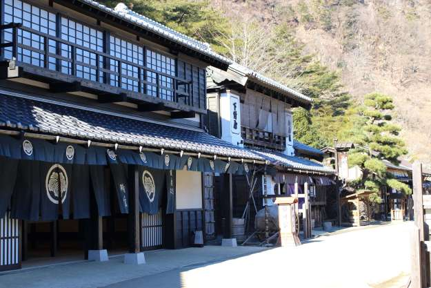 The building where, for a cost, you can get dressed up in Edo period costumes