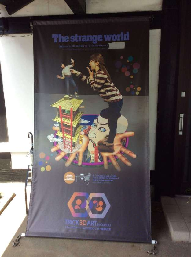 The Strange World 3d trick art in coedo