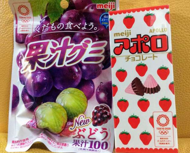 Gift from Meiji Chocolate Factory tour