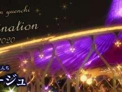 Night Illumination Seibu 2019 2020
