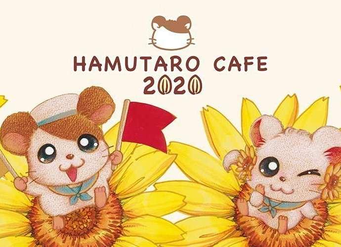 Hamtaro Cafe 2020 Saitama