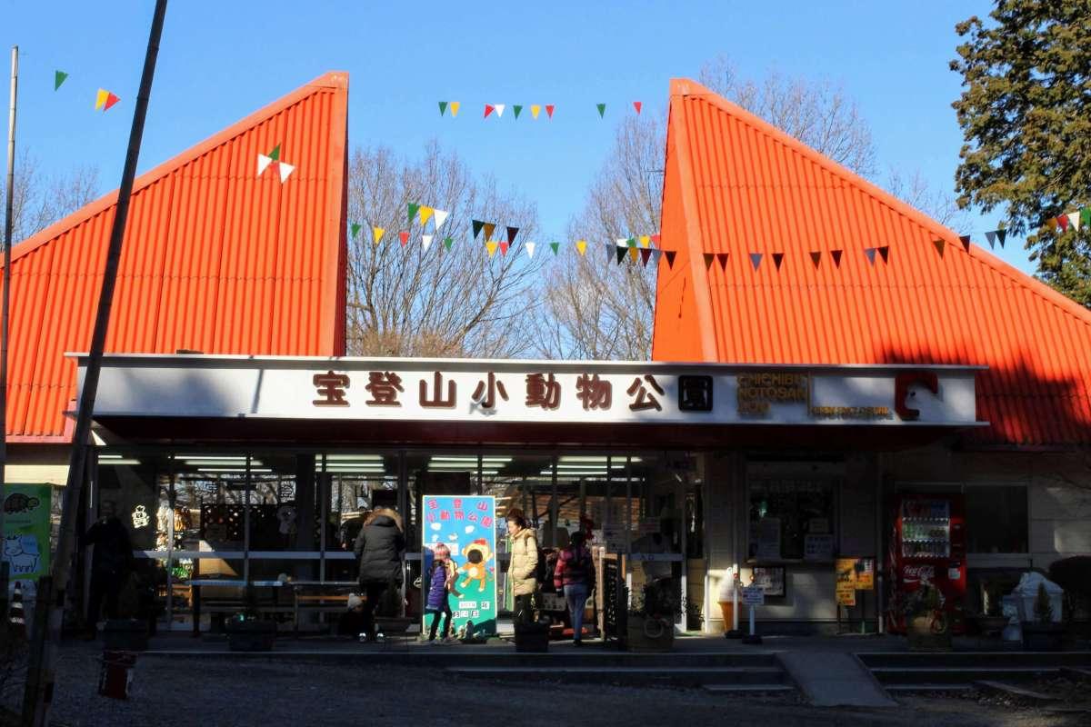 The freak show that is Hodosan Zoo | NAGATORO
