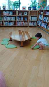 Kitamoto Children's Library