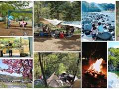 Camping Gunma Hisuruma Campsite Shibukawa Gunma