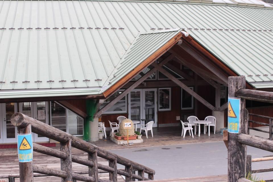Clubhouse yoshida genki mura chichibu