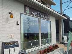 Cafe Pour Toi #cafehoppingsaitama #higashimatsuyama