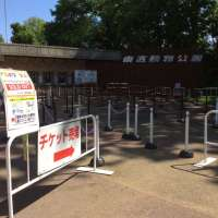 Tobu Super Pool 2021 | MIYASHIRO