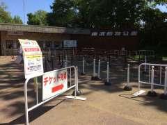 Tobu Super Pool