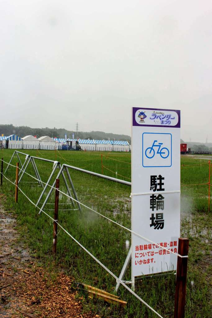 Visiting Ranzan Lavender Festival Bicycle bike stand