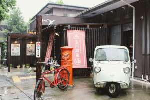 Retro Tamagawa Hot springs and Sento | TOKIGAWA