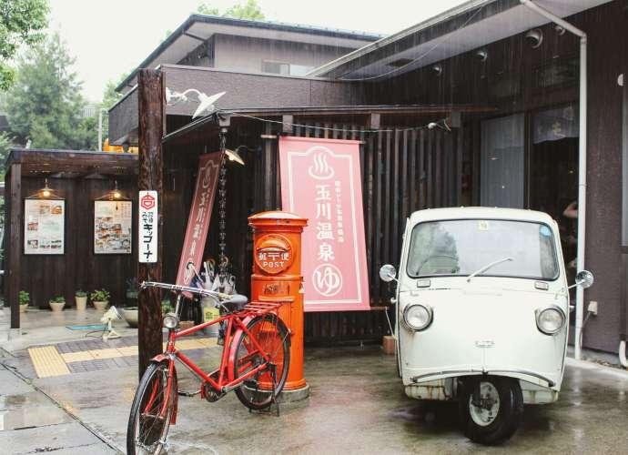 Tamagawa Hot Spring