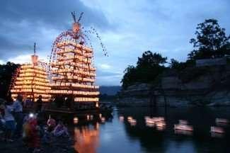 Nagatoro Funadama Festival