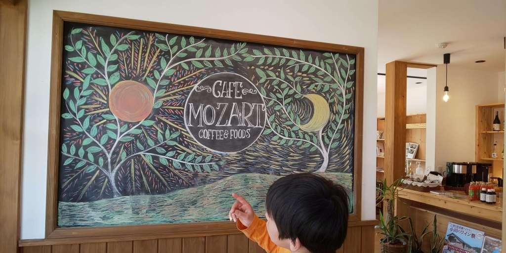 Chalk art cafe Mozart