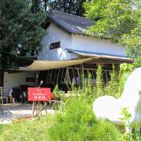 Komugisou at cafe park in the Forest of Horses & Art