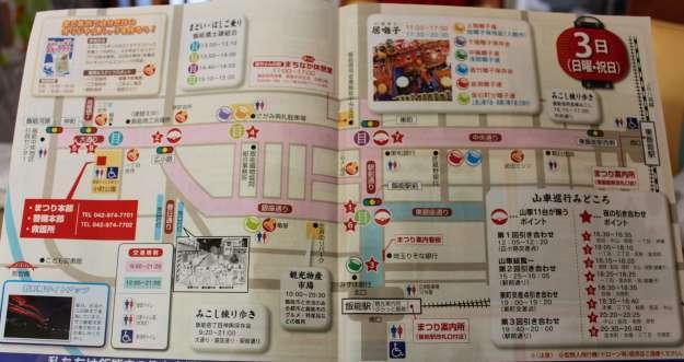 Hanno festival schedule