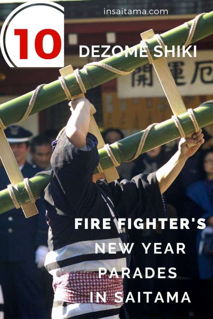 New Year Japan dezome shiki fire fighting new year parade
