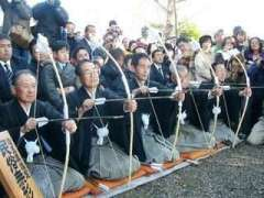 Oibukuro Bow Ceremony