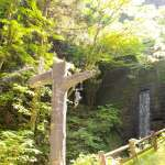 Crying dam mannequin pis monkey ogose akasakasawa dam