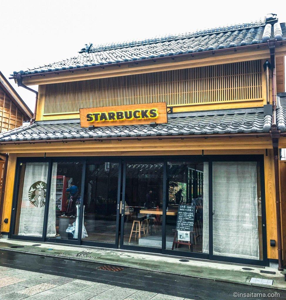 Starbucks Kanetsuki Street Kawagoe