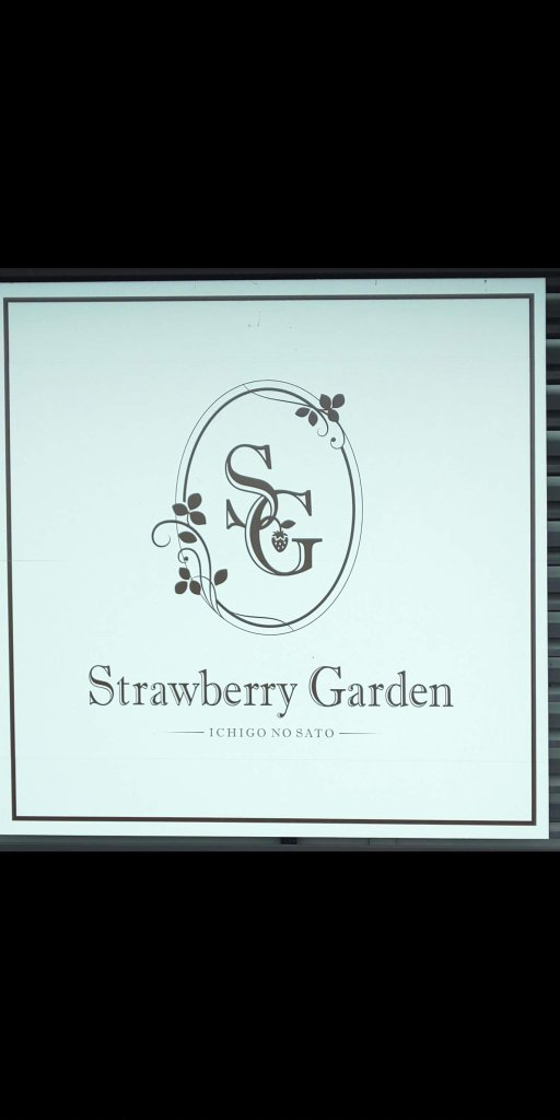 strawberry garden Moroyama