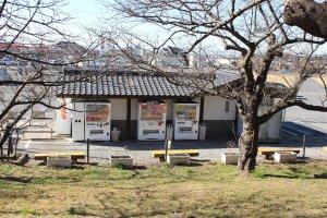 gongendo park vending machines