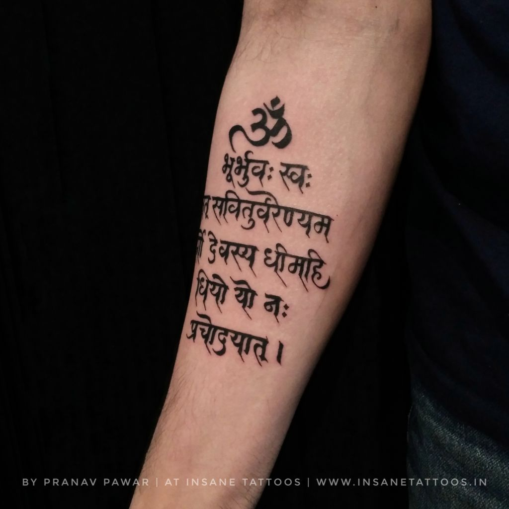 Religious Tattoo/ Gayatri Mantra tattoo/Font Tattoo/Calligraphy Tattoo insane tattoos - best tattoo studio parlour in mumbai mulund juhu india All Work IMG 20180427 190030 01 1024x1024