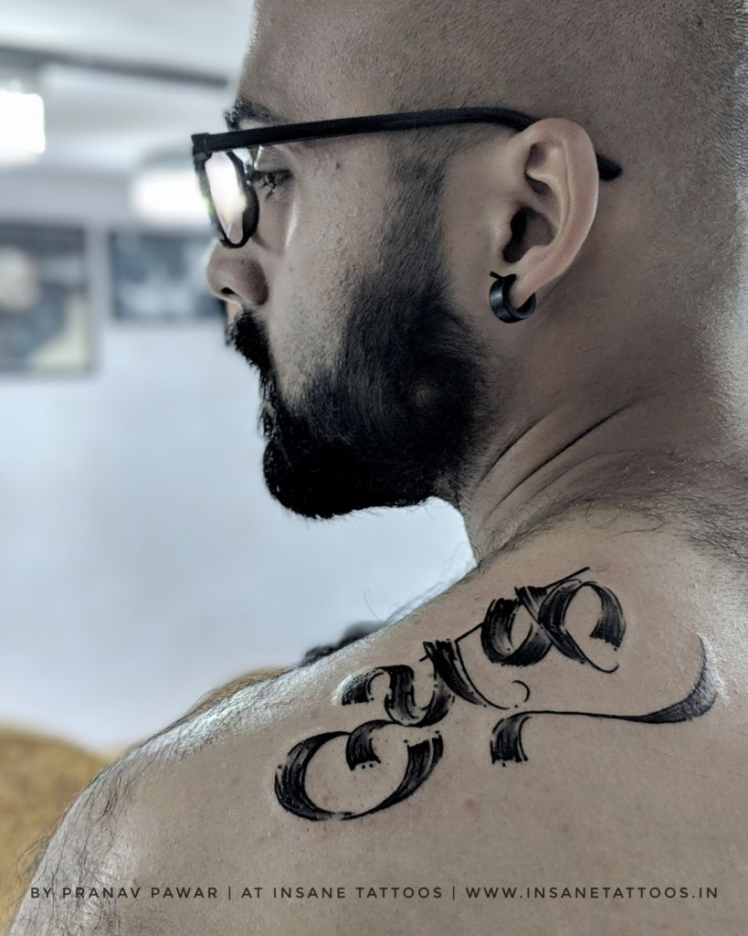 Calligrphy Tattoo/ Bold Tattoo/ Back Tattoo insane tattoos - best tattoo studio parlour in mumbai mulund juhu india All Work 00100dPORTRAIT 00100 BURST20181203121459116 COVER 01 819x1024