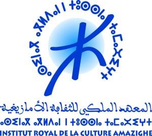 15- Institut royal de la culture amazighe