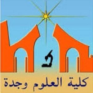 8- Faculté des sciences d'oujda