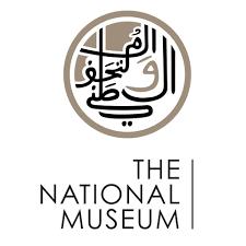 Musée national au Sultana d'Oman