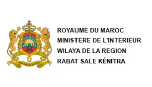 Wilaya de rabat-Salé-Kénitra logo