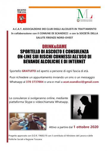 18-20-53-volantino_sportello_drinkgame_1