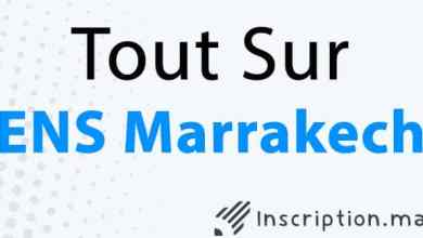 Photo of Tout sur ENS Marrakech