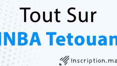 Photo of Tout sur INBA Tetouan