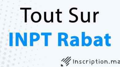 Photo of Tout sur INPT Rabat