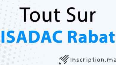 Photo of Tout sur ISADAC Rabat