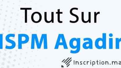 Photo of Tout sur ISPM Agadir