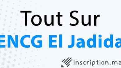 Photo of Tout sur ENCG El Jadida