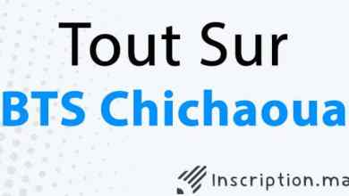Photo of Tout sur BTS Chichaoua