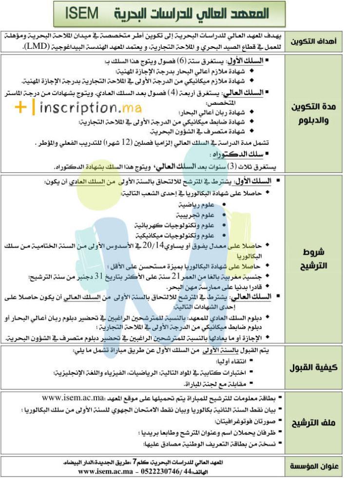 inscription concours ISEM
