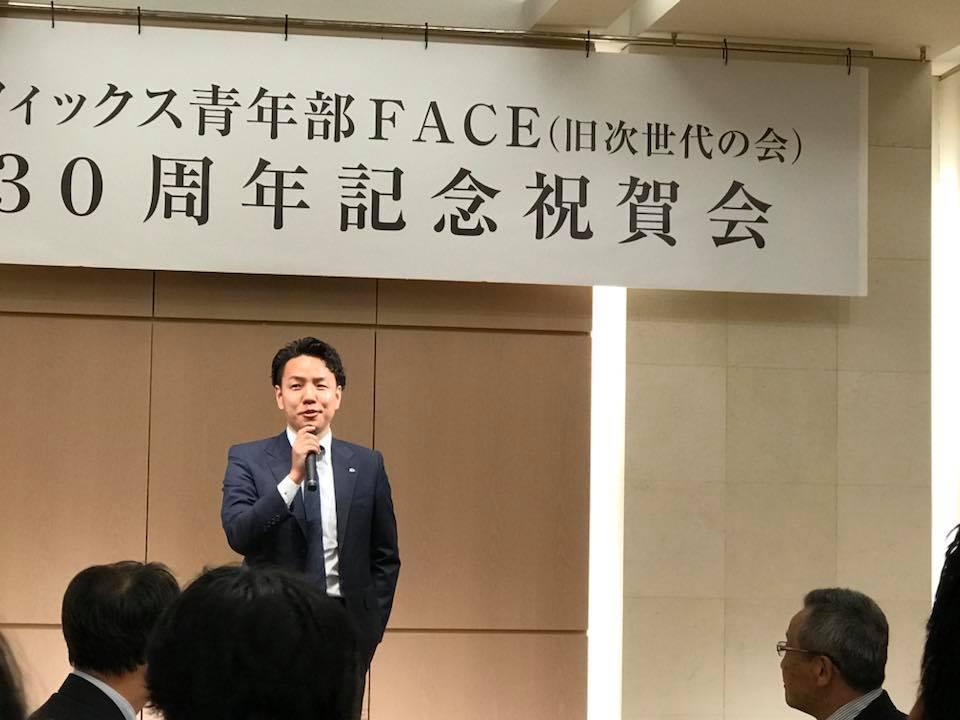 設立30周年記念祝賀会に参加してきました!