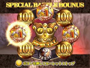 dragontreasure32